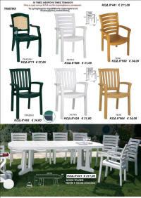 καρέκλες κήπου πλαστικές φθηνες